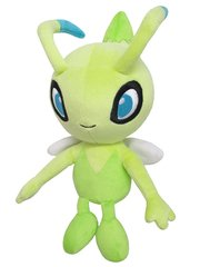 Japanese Pokemon Celebi Plush PP65 10