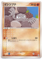 Geodude - 050/086 - Common