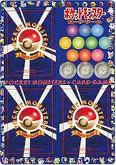 Japanese Pokemon Vending Sheet Series 2 (Red Back)
