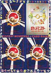 Japanese Pokemon Vending Sheet Series 3 (Green Back)
