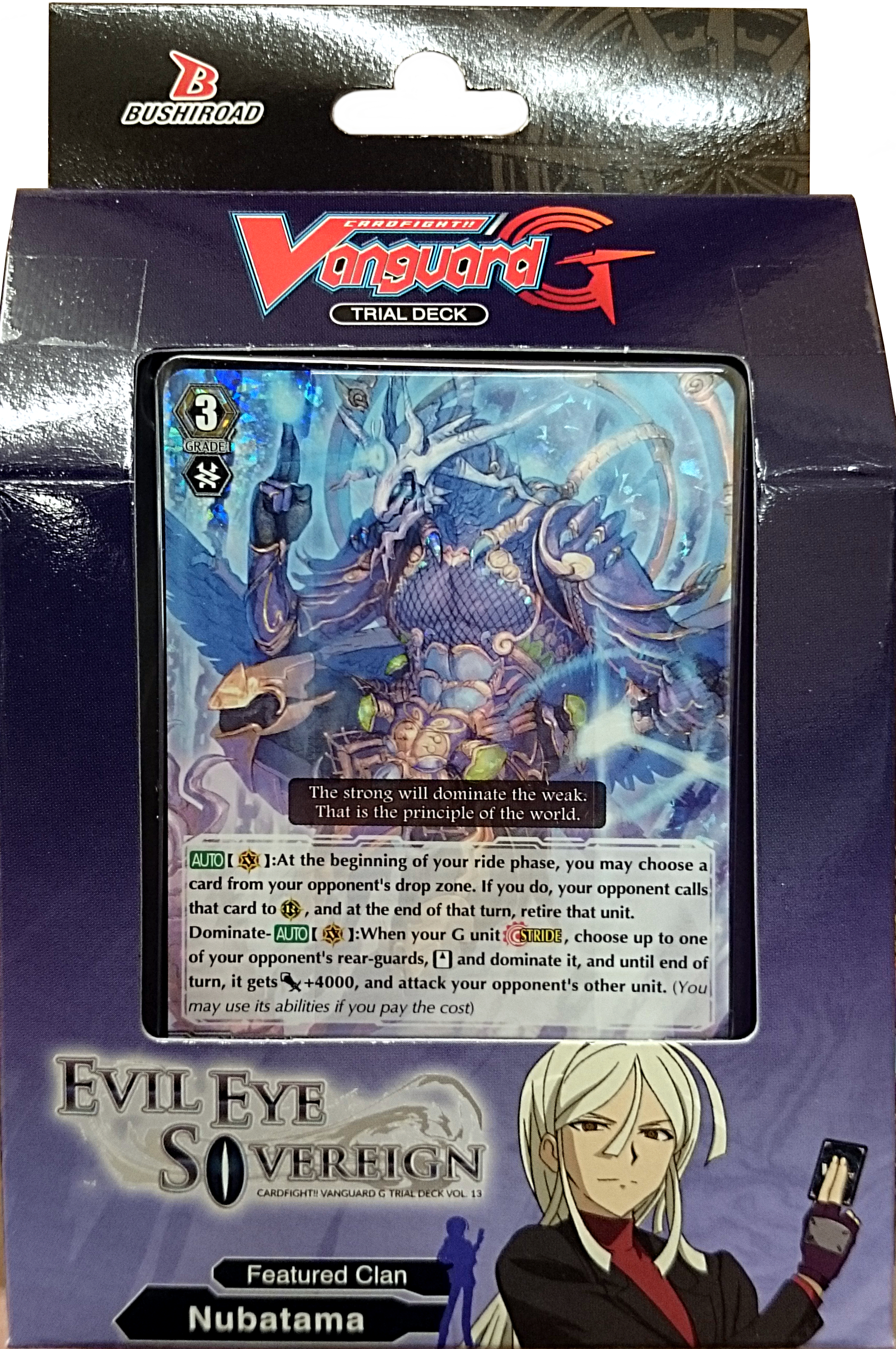 Cardfight!! Vanguard VGE-G-TD13 Evil Eye Sovereign Trial Deck