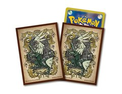 Japanese Pokemon Sun & Moon Silvally Sleeves - 64ct