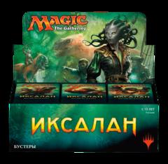 MTG Ixalan Booster Box (Russian)