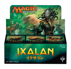 MTG Ixalan Booster Box (Japanese)