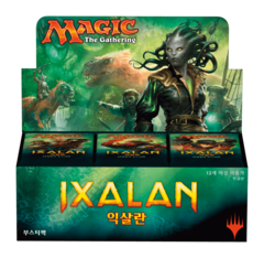 MTG Ixalan Booster Box (Korean)