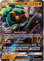 Marshadow GX SM59 Wave Holo Promo - Mysterious Powers Tin Exclusive