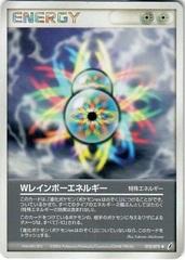 Double Rainbow Energy - 075/075 - Uncommon