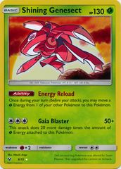 Shining Genesect - 9/73 - Holo Rare