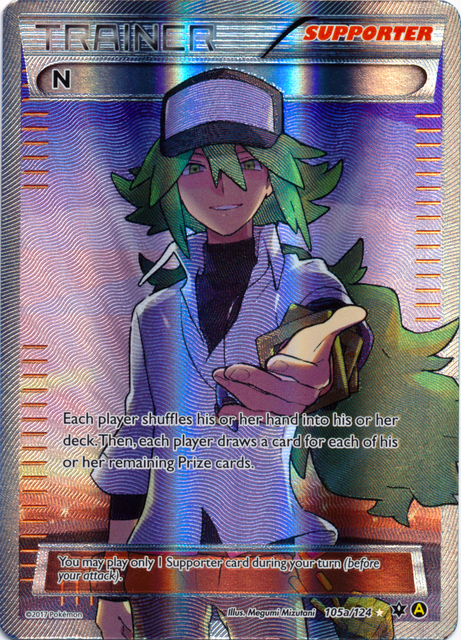 4x Acro Bike Pokemon League Promo CardAlternate Art 123aNM