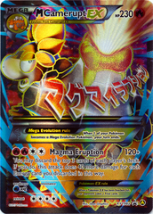 Mega Camerupt EX XY198a Full Art Promo - Premium Trainer's XY Collection