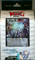Cardfight!! Vanguard VGE-G-TD15 Messiah Dragon of Rebirth