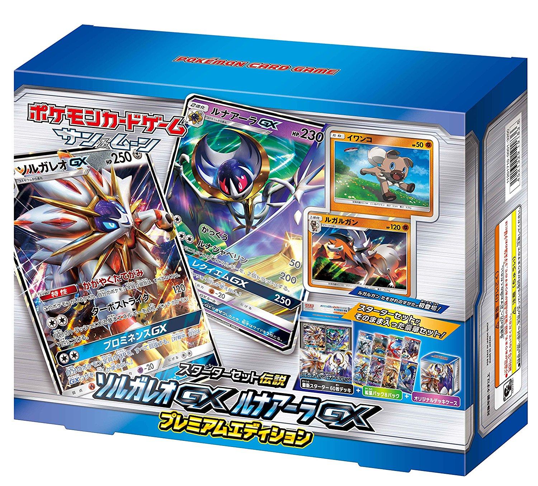 Japanese Pokemon SM1 Sun /& Moon DECK BOX with Solgaleo /& Lunala BRAND NEW!!
