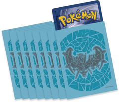 Sun & Moon Ultra Prism Dawn Wings Necrozma Elite Trainer Sleeves - 65ct