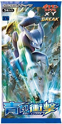 Japanese Pokemon XY8 Blue Shock 1st Edition Booster Pack