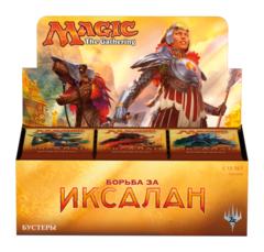 MTG Rivals of Ixalan Booster Box (Russian)