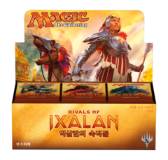 MTG Rivals of Ixalan Booster Box (Korean) 익살란의 숙적들