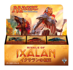 MTG Rivals of Ixalan Booster Box (Japanese) イクサランの相克