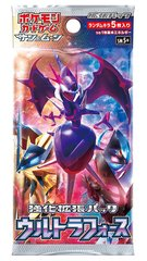 Japanese Pokemon SM5+ Ultra Force Booster Pack