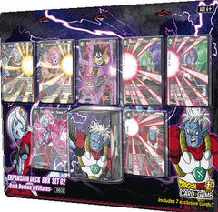 Dragon Ball Super Card Game Expansion Deck Box Set 02: Dark Demon's Villains
