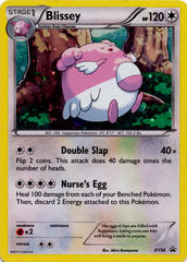 Blissey XY56 Cosmos Holo Promo - Ancient Origins Blisters