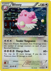 Blissey 81/119 Cosmos Holo Promo - Legacy Evolution Pin Collection