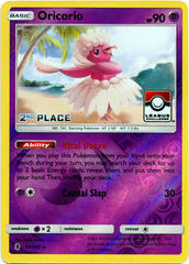 Oricorio 55/145 Reverse Holo 2nd Place  Stamp Promo - 2017 League Challenge
