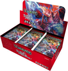 Force of Will The Time Spinning Witch Booster Box