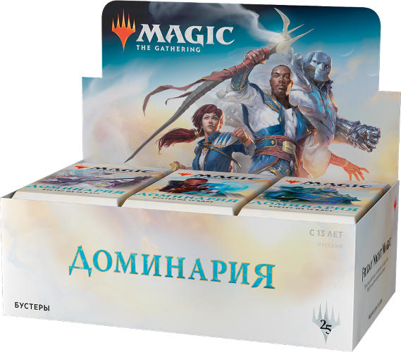 MTG Dominaria Booster Box (Russian) Доминария