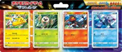 Japanese Pokemon Sun & Moon SM0 Pikachu & New Friends Special Pack