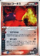 Team Magma's Torkoal - 021/080 - Holo Rare
