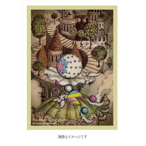 Pokemon Card Game Sleeve Sun /& Moon Marshadow 64 sleeves Japanese