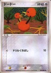 Doduo - 059/083 - Common