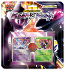 Japanese Pokemon BW Mewtwo VS Genesect Deck Kit