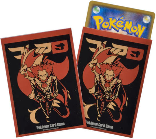 Japanese Pokemon Center Exclusive Secret Teams - Lysandre Sleeves - 64ct