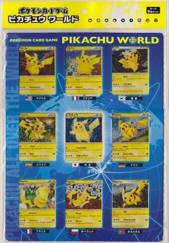 Japanese Pokemon 2010 Pikachu World Collection