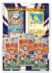 Japanese Pokemon XY CP6 Expansion Pack 20th Anniversary Special Pack
