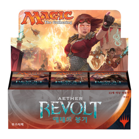 MTG Aether Revolt Booster Box (Korean) 에테르 봉기
