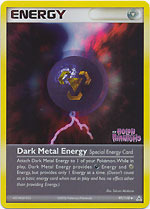 Dark Metal Energy - 97/110 - Uncommon - Reverse Holo