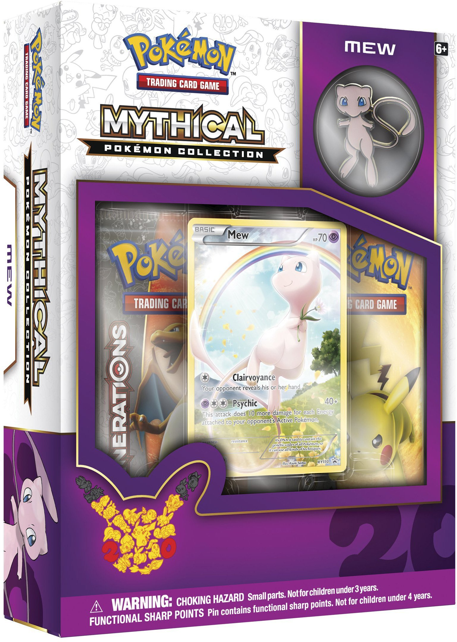 Pokemon Mythical Collection: Mew