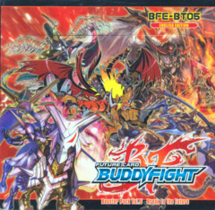 Buddyfight BFE-BT05 Break to the Future Booster Box