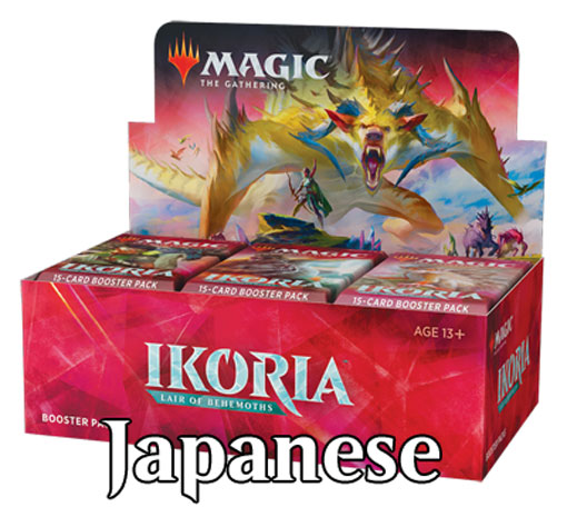 MTG Ikoria: Lair of Behemoths Booster Box (JAPANESE)
