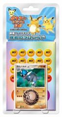 Japanese Pokemon DP Rampardos the Attacker Half Deck