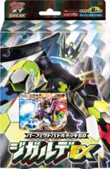 Japanese Pokemon XY Break Zygarde EX Perfect Battle Deck
