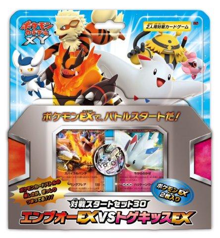 Japanese Pokemon XY Emboar EX vs Togekiss EX Deck Kit