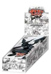 Japanese Pokemon Black & White BW1 White Collection 1st Edition Booster Box