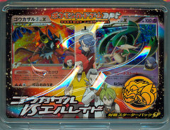Japanese Pokemon DPt Infernape vs Gallade SP Deck Kit