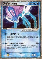 Suicune EX - 027/080 - Holo Rare