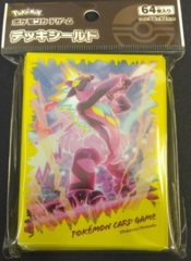 Japanese Pokemon REBELLION CRASH s2 Toxtricity V Sleeves - 64ct