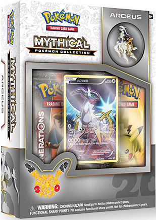 Pokemon Mythical Collection: Arceus