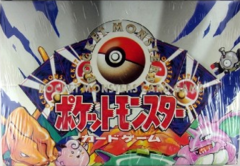 Japanese Pokemon Base Set Booster Box